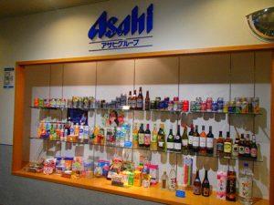 アサヒビール 四国工場
