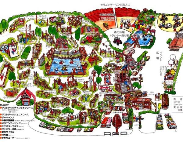 運動の森自然公園 成田エアポートコース