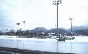 山形市総合スポーツセンター スケート場