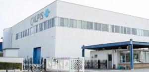 アサヒ飲料株式会社 岡山工場