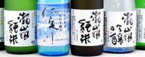 高知酒造株式会社