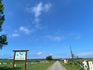 夢ミルク館 ホリ牧場