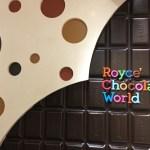 新千歳空港でチョコレートの世界へ!