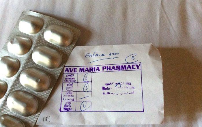 スリランカの病院の薬