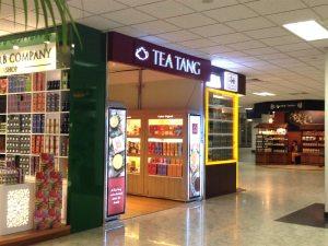 紅茶の免税店