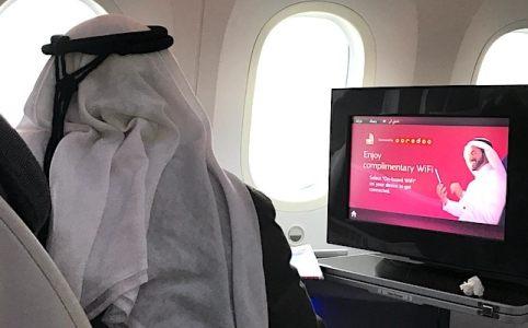 カタール航空ビジネスクラス