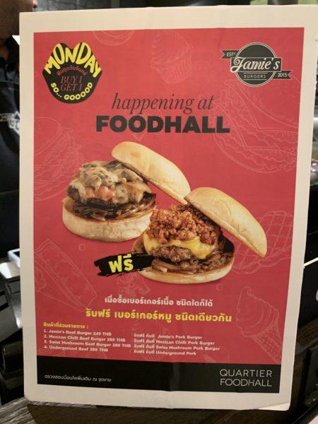B92854F2-EFC1-4593-BC69-E1AC1B439DAF-600x450 プロンポン Jamie's Burgersのハンバーガー