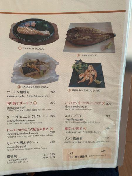 226D930F-E762-4888-9108-BC67D979036F-600x450 オンヌット 大阪レシピのカツカレー