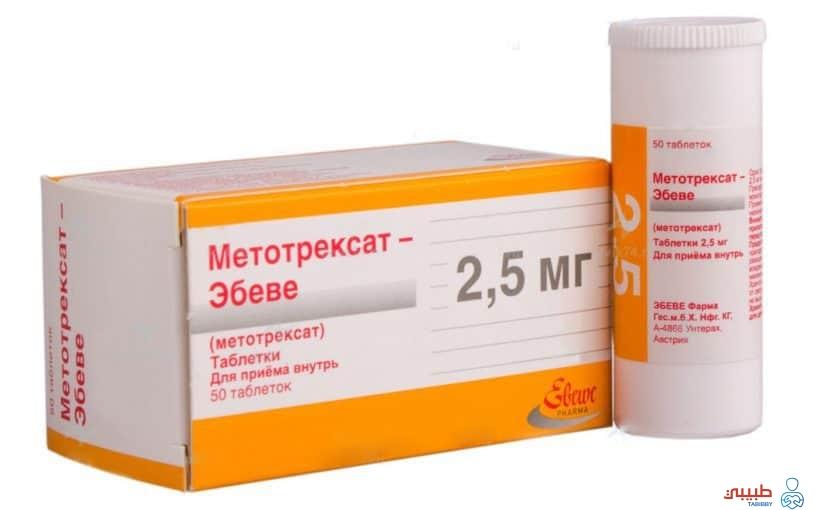 دواء ميثوتريكسات