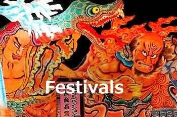 Interests-Festivals