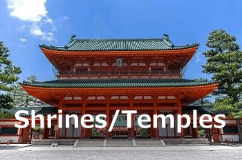Interests-Shrines-Temples