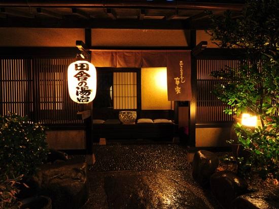 20151022-534-4-shimogamoonsen