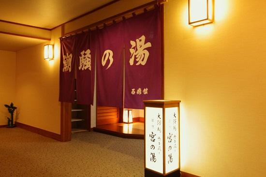 20151022-534-8-shimogamoonsen