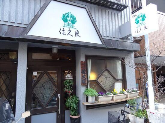 20160411-680-10-asakusa-yousyoku