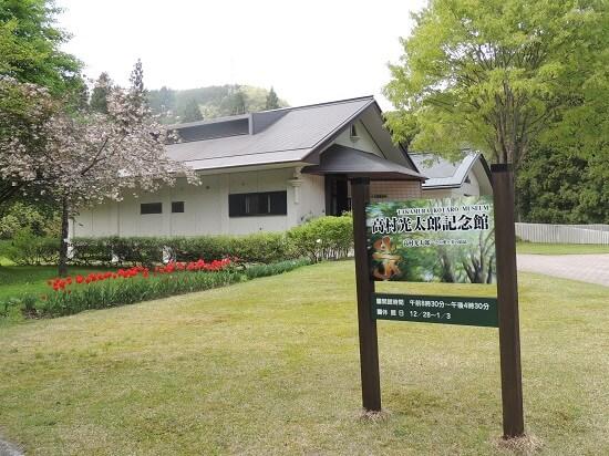 20160419-684-14-hanamaki-kanko