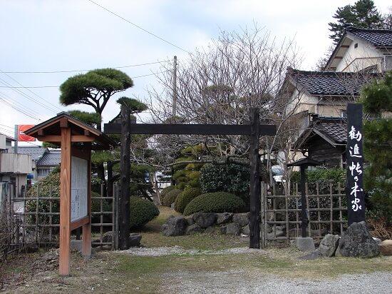 20160422-686-6-tsuruoka-kanko