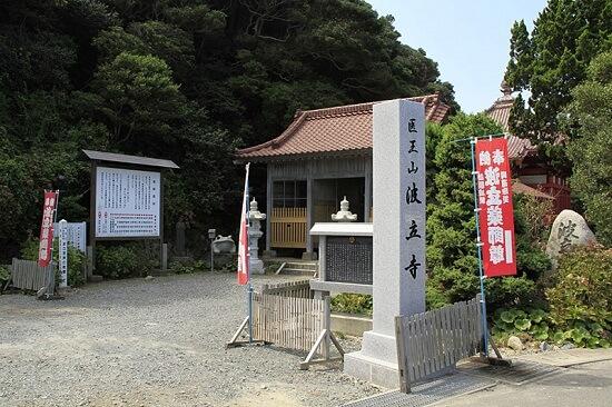 20160426-691-16-iwaki-city-kanko