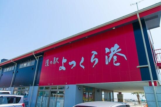 20160426-691-18-iwaki-city-kanko