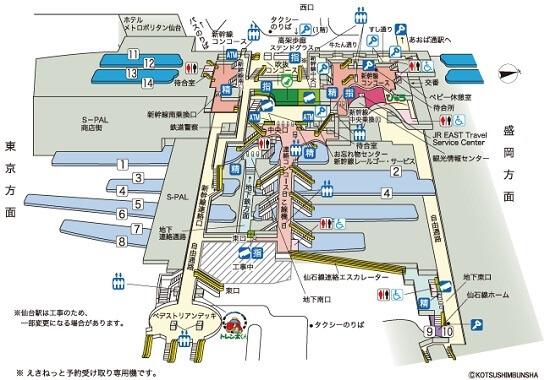 20160502-695-70-sendai-station-omiyage