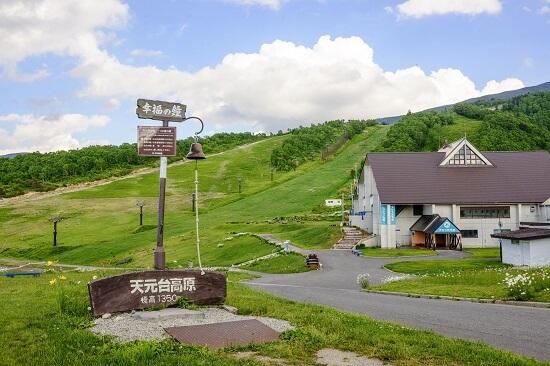 20160508-700-1-yonezawa-kanko