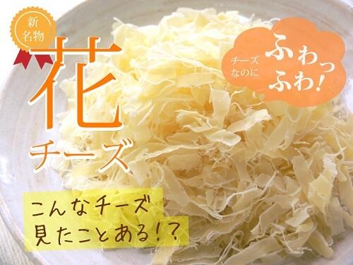 20160629-755-9-izu-omiyage