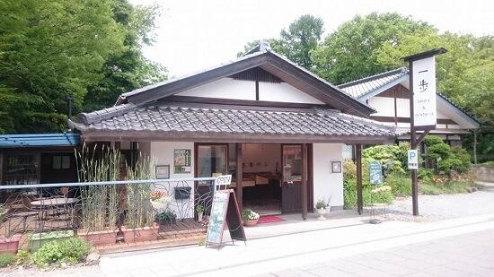 20160705-761-39-karuizawa-panya
