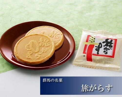 20160727-780-29-takasakieki-omiyage