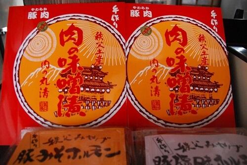 20160818-794-19-chichibu-omiyage
