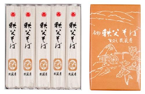 20160818-794-28-chichibu-omiyage