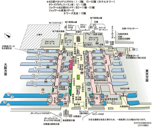 20160902-805-100-nagoyaeki-omiyage