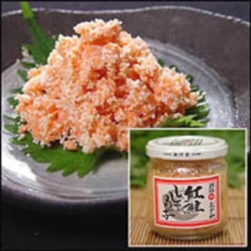 20160905-809-7-kushiro-omiyage