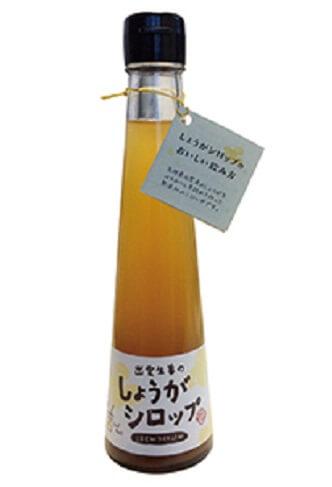 20160911-816-10-tamatsukurionsen-omiyage