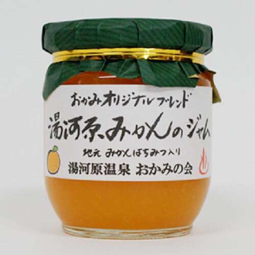 20160913-817-13-yugawara-omiyage
