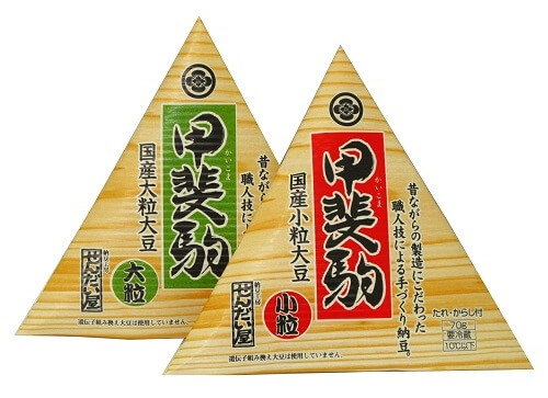 20160917-820-15-isawaonsen-omiyage