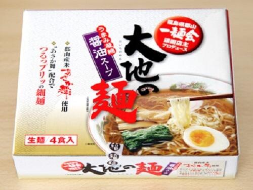 20161006-840-15-koriyamaeki-omiyage
