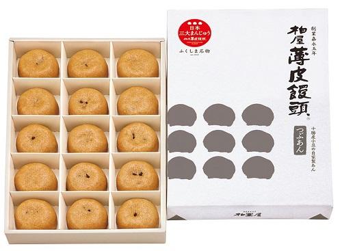 20161006-840-3-koriyamaeki-omiyage