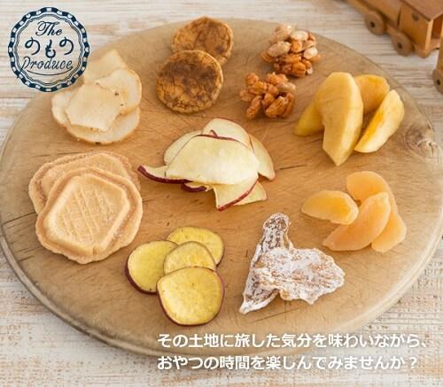20161017-857-9-akihabaraeki-omiyage