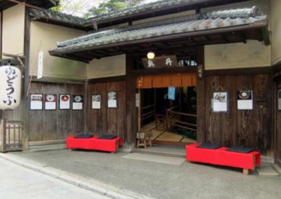 20161031-873-15-kyoto-yudofu