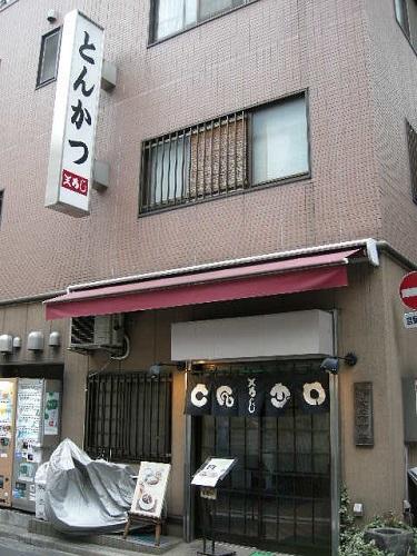 20161127-892-7-shinjuku-tonkatsu