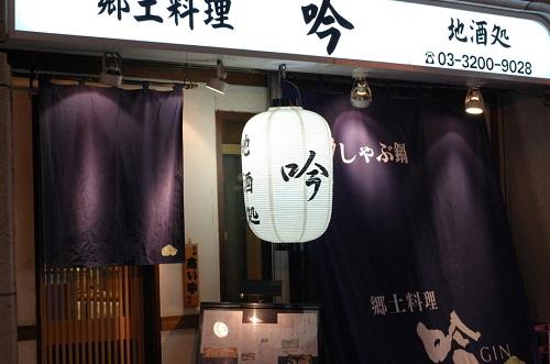 20161130-894-3-shinjuku-shabushabu