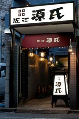 20161130-894-9-shinjuku-shabushabu