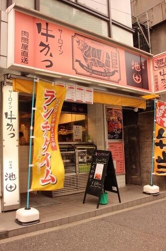 20161203-896-17-ikebukuro-tonkats