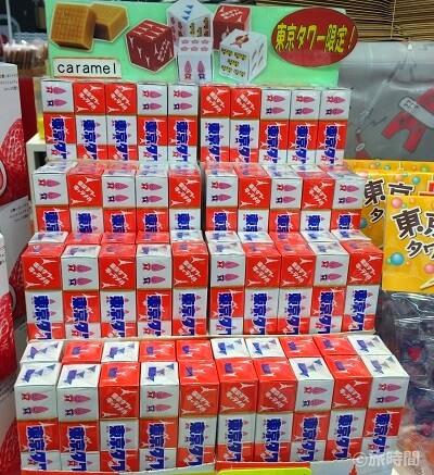 お 菓子 土産 東京