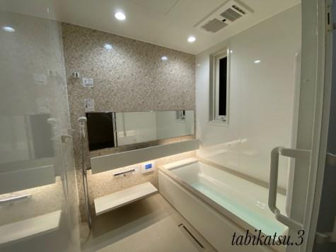 積水ハウスバスルーム