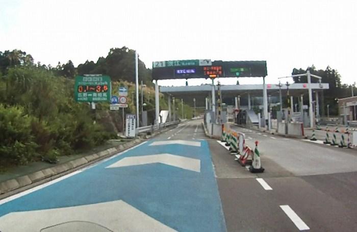 2021 解除 通行止め 国道 号線 252