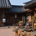 アジア 建築 風景 街並み 韓国