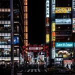 東京 夜景 新宿 風景 街並み