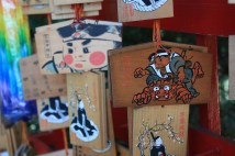 吉備神社 Sanctuaire Kibi