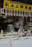 vendeur d'huîtres et autres poissons
