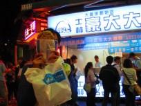 Marche Shilin - poulet frit super géant